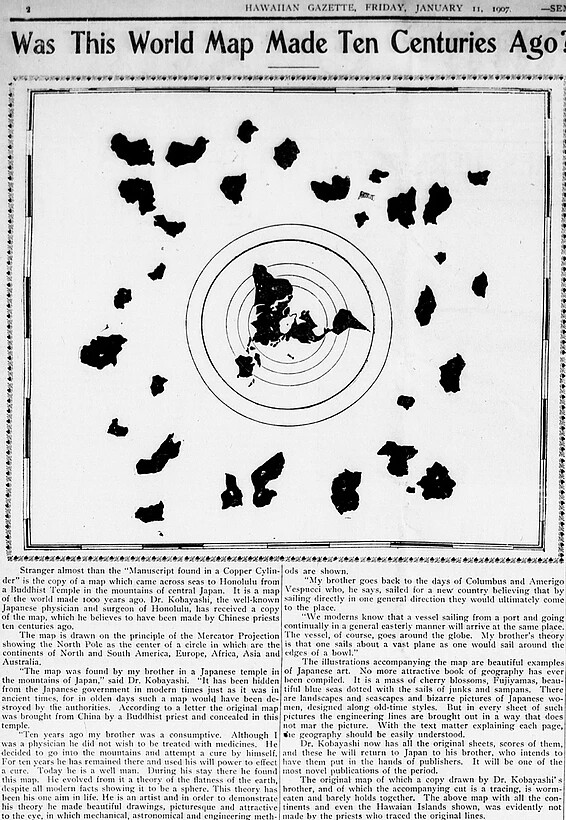 Ancient Flat Earth Map Found in a Buddhist Temple, Reported by The Hawaiian Gazette(1907)-#75 by Lychian-History